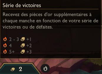serie de victoire